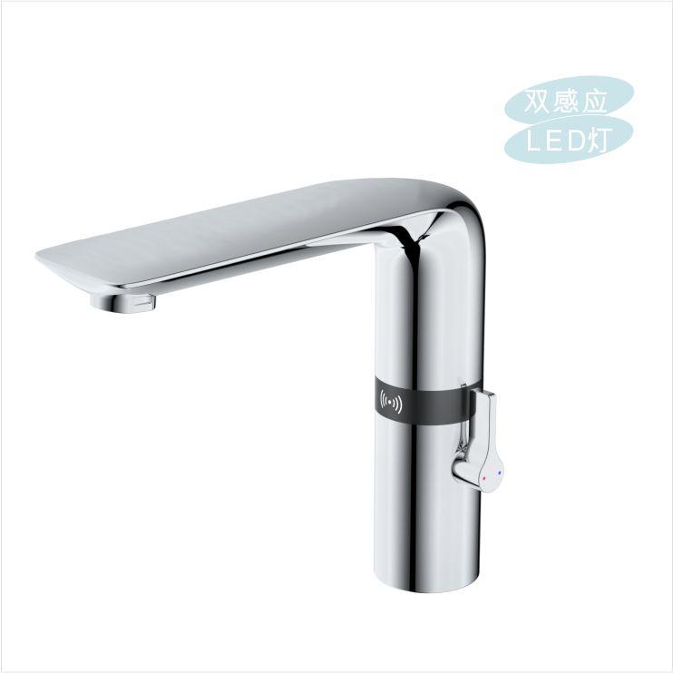 Bathroom sensor faucet GBL-S9201AD