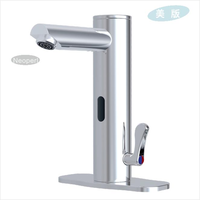Bathroom sensor faucet GBL-6108AD