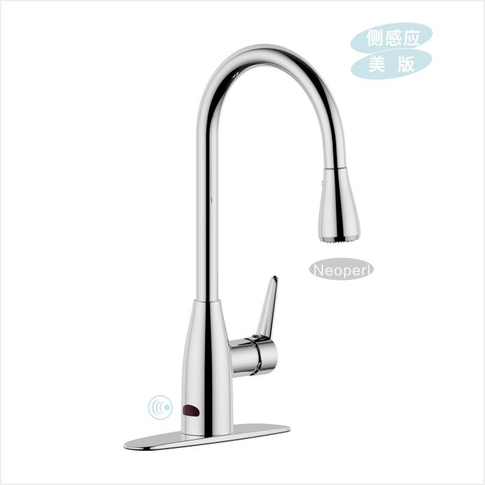 Automatic sensor kitchen faucet GBL-9161-1AD