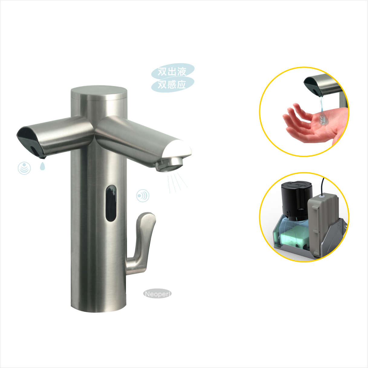 Sensor soap dispenser GBL-6108-01DZ