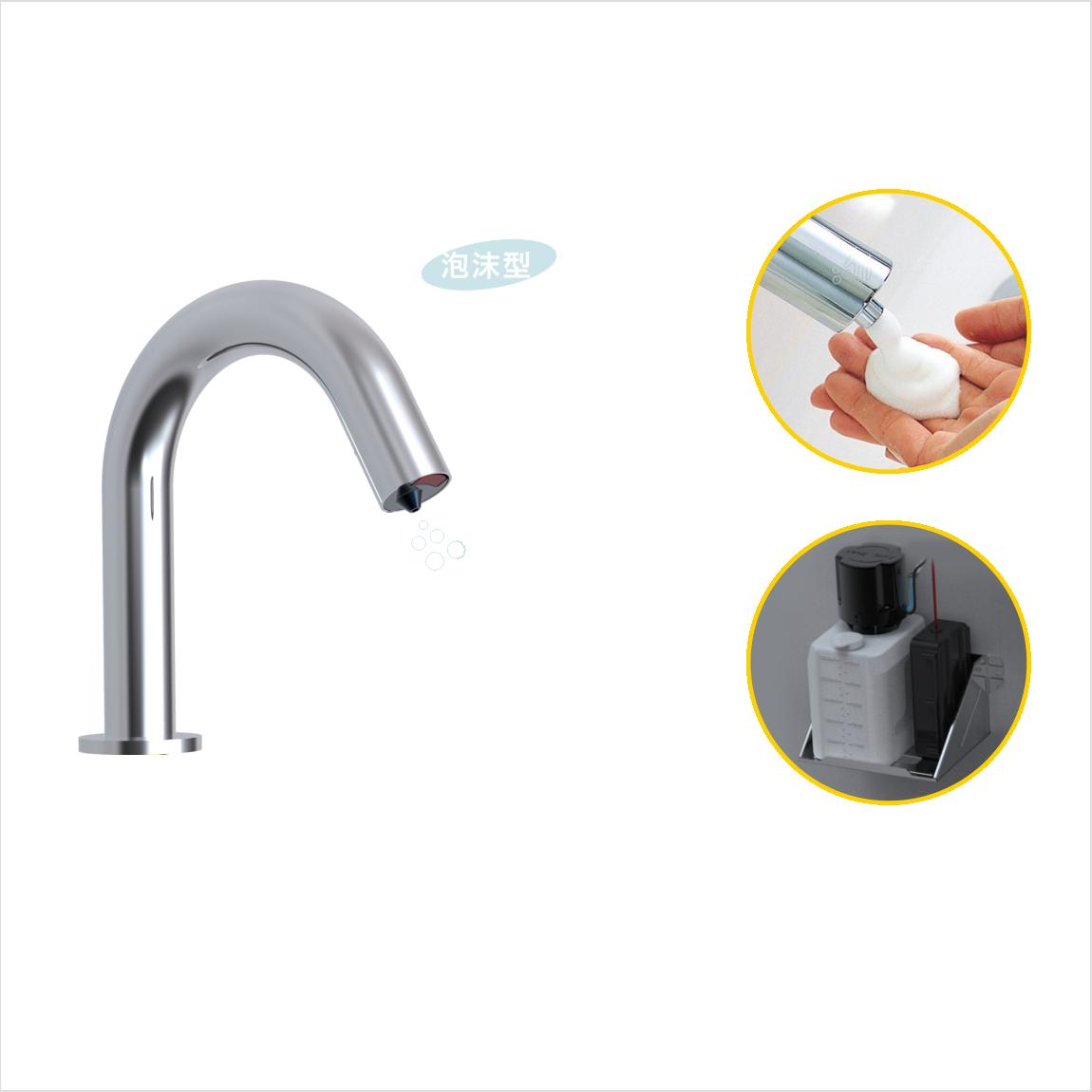 Sensor soap dispenser GBL-6630AD