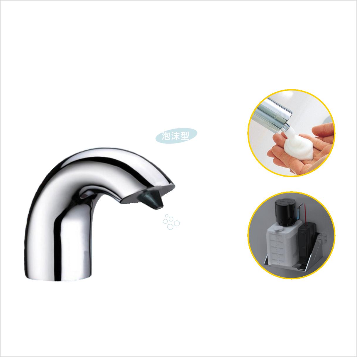 Sensor soap dispenser GBL-6631AD