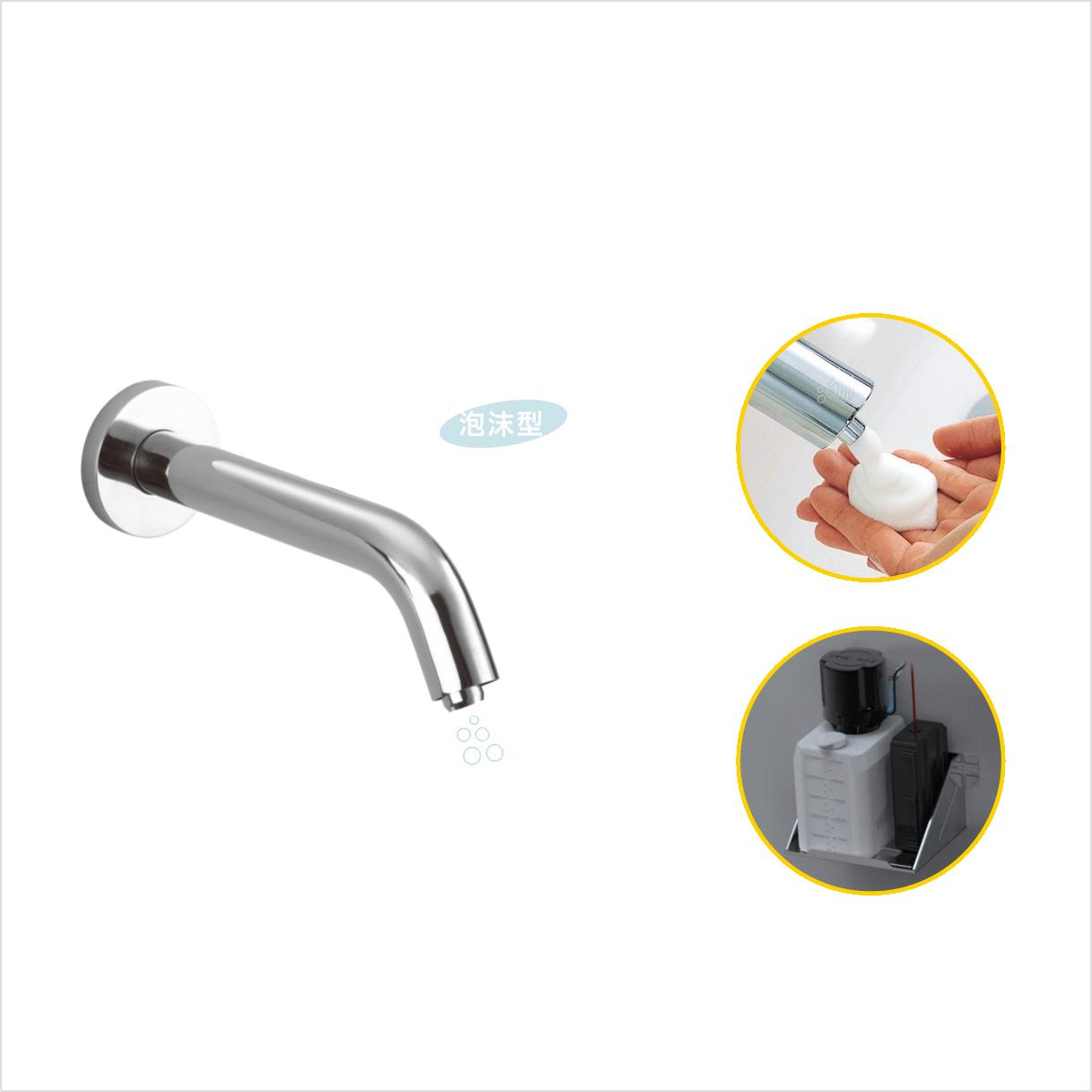 Sensor soap dispenser GBL-6632AD