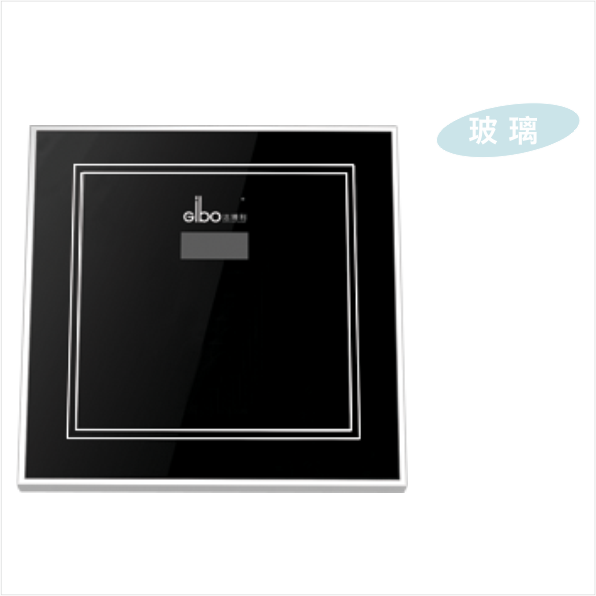 Concealed Urinal Sensor Flush Valve GBL-8212AD