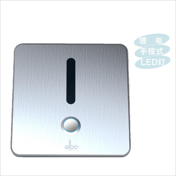 Concealed Urinal Sensor Flush Valve GBL-8207MED-Li