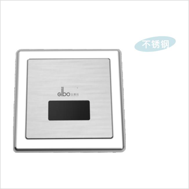 Concealed Urinal Sensor Flush Valve GBL-6213AD