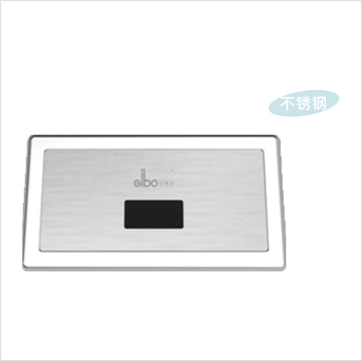 Concealed Urinal Sensor Flush Valve GBL-6216AD