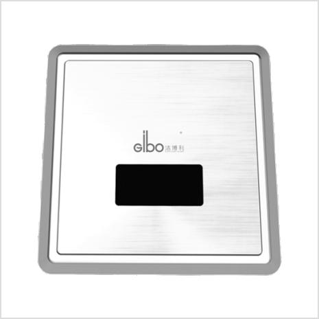 Concealed Urinal Sensor Flush Valve GBL-6215AD