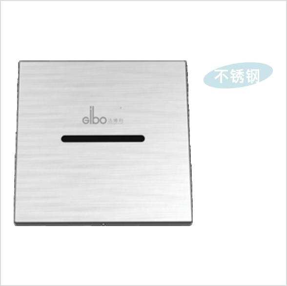 Concealed Urinal Sensor Flush Valve GBL-8203AD