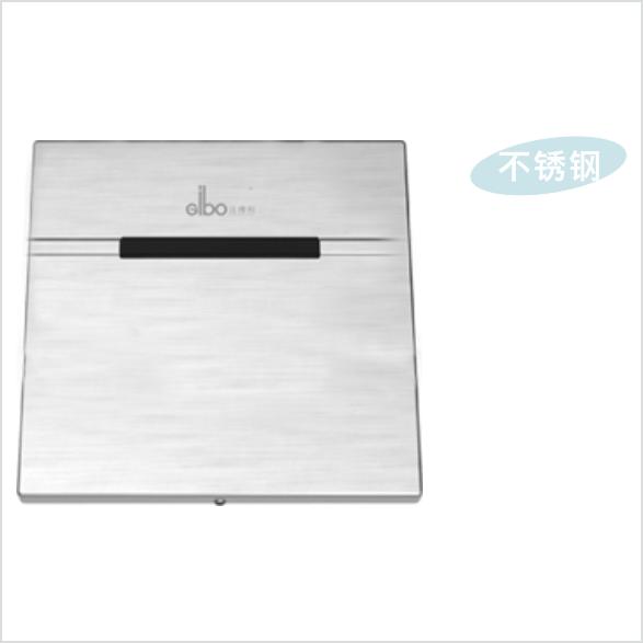 Concealed Urinal Sensor Flush Valve GBL-8201AD