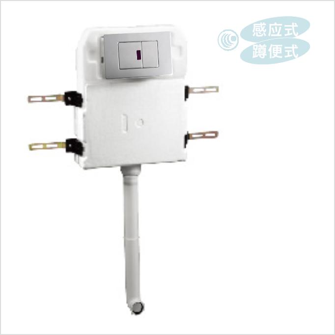 Squat toilet concealed sensor toilet cistern G31557D