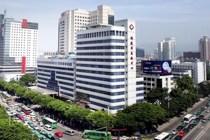 Fujian Provincial Hospital