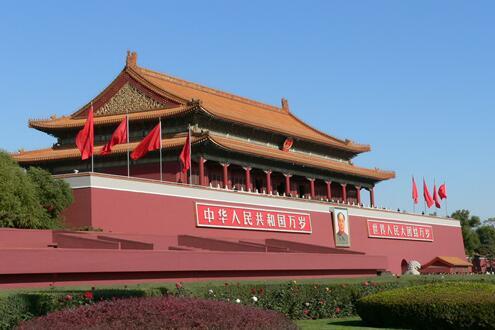 Beijing Tian'anmen Square