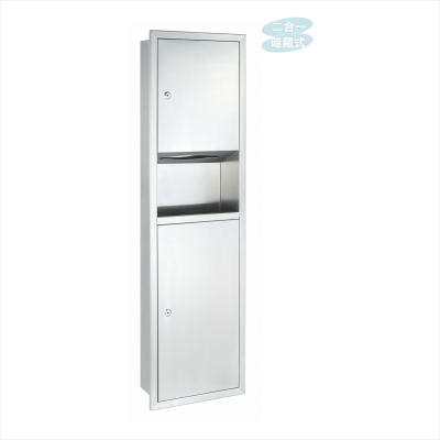 Concealed Combined Tissue Cabinet G26411