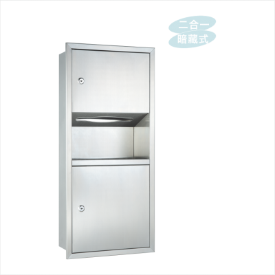 Concealed Combined Tissue Cabinet G26407