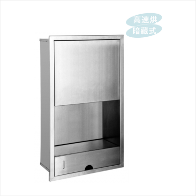 Concealed Combined Hand Drying Cabinet G26406A