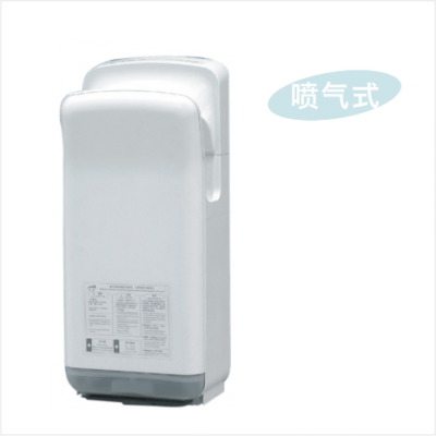 High speed jet air automatic hand dryer G33550