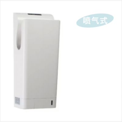 High speed jet air automatic hand dryer G33559H